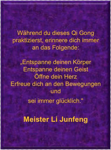 Meister Li Junfeng